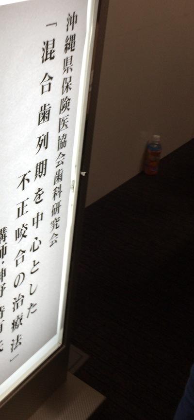 神野先生のご講演に参加して参りました