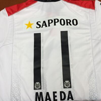 maeda11