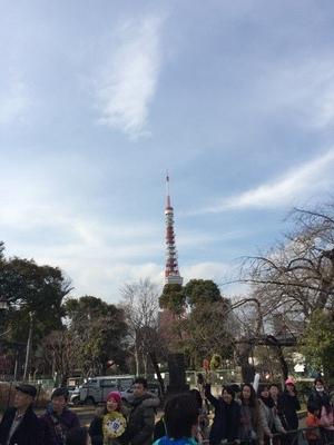 東京タワーまでも!贅沢です。